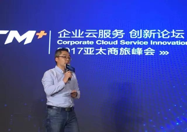 企业服务生态平台崔牛会创始人崔强主持了分论坛开幕 2