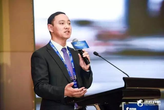 汇联易CEO张长征:建立高效一体的企业费控管理 3