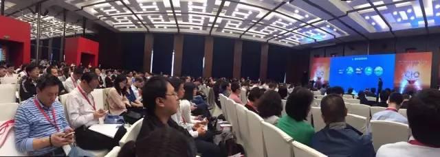 汇联易,上海首席信息官峰会现场 5