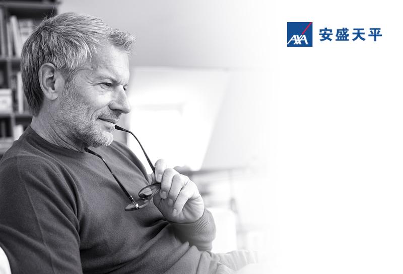 安盛天平上线「汇联易」,揭秘保险行业商旅管理解决方案