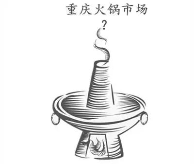 """云端眺望 —— """"华为云+汉得云SRM+汇联易""""专题研讨会 3"""