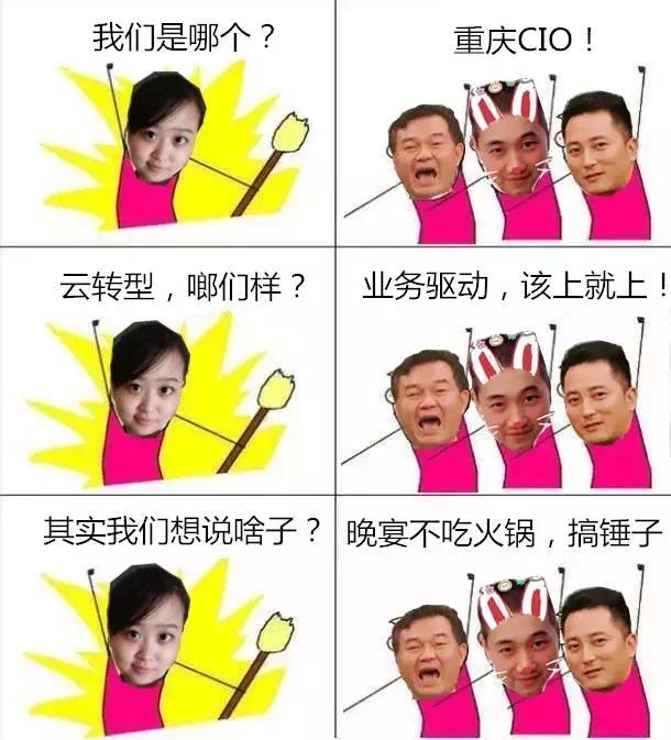 """云端眺望 —— """"华为云+汉得云SRM+汇联易""""专题研讨会 8"""