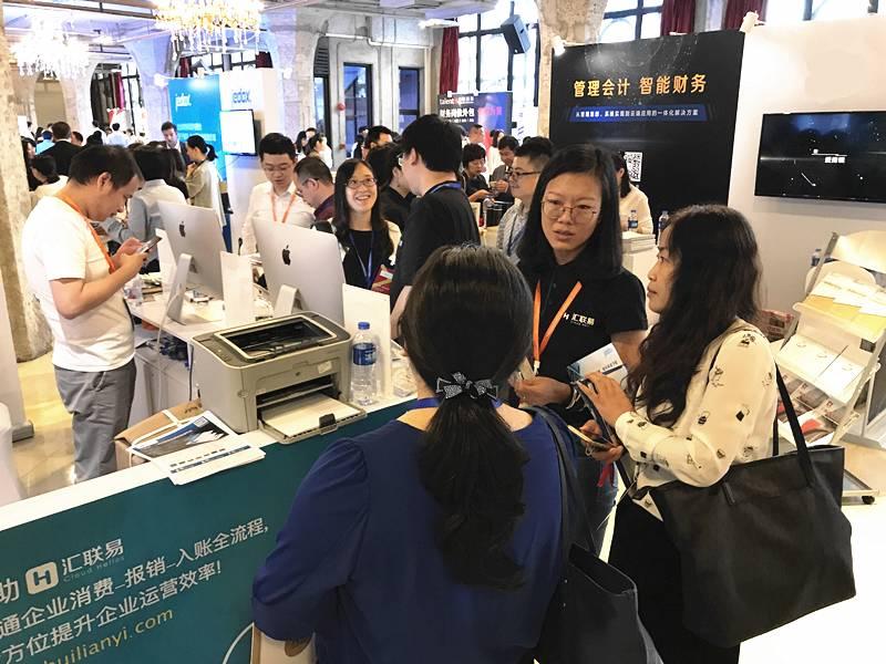 专场回顾   2017中国财金业态大展暨财金精英高峰论坛 3
