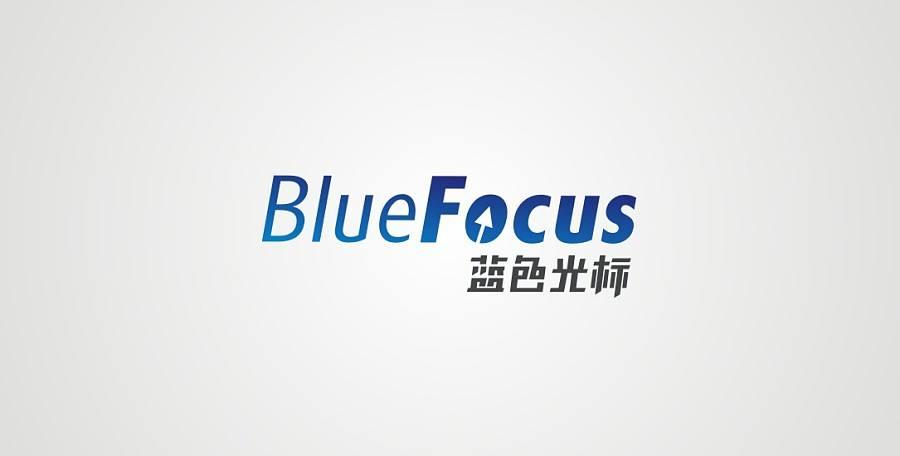 蓝色光标,蓝标集团 1