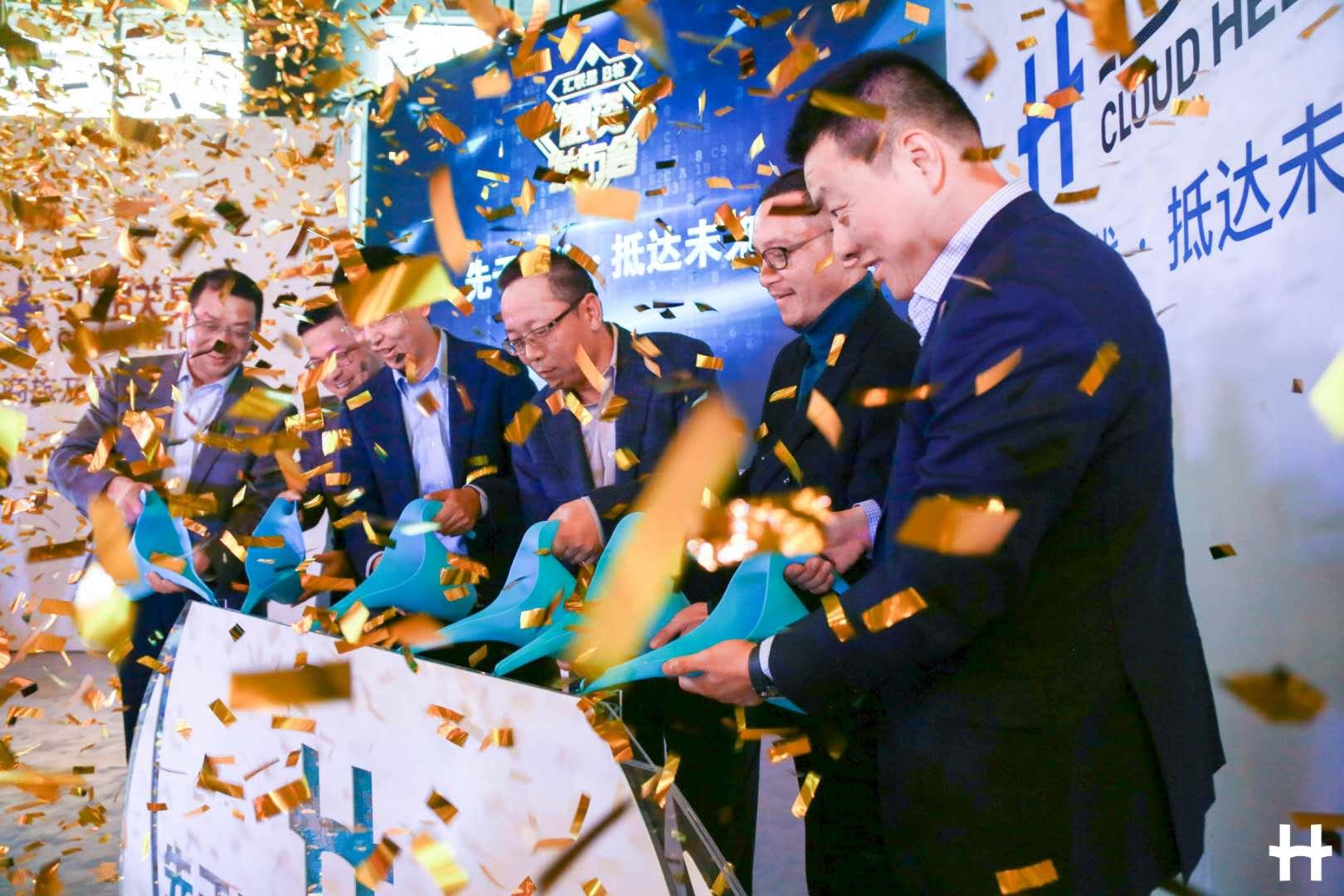 36氪 | 「汇联易」获5000万元B轮,软银中国、蓝湖、众麟投资