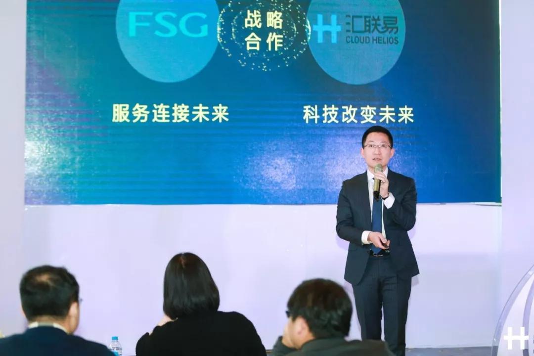 上海外服集团副总裁毕培文 8