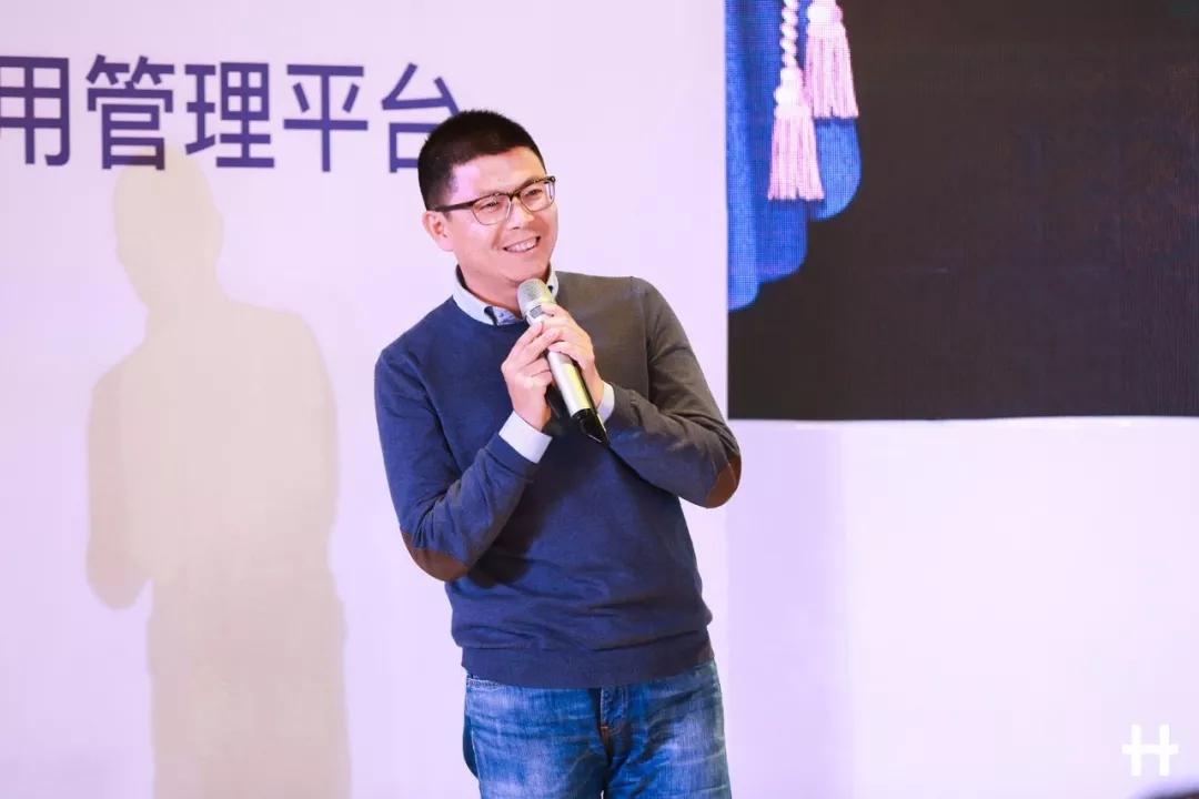 中集集团安瑞科CIO杨涛 10
