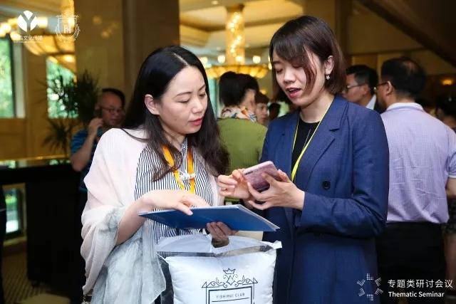6小时不间断的财务共享头脑风暴丨 2018亚太共享服务中心峰会 9