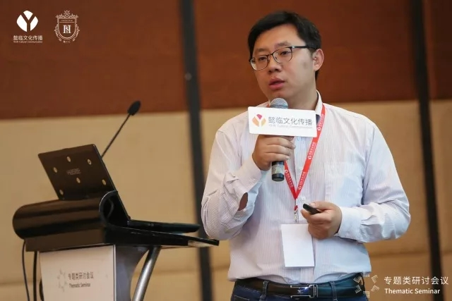 6小时不间断的财务共享头脑风暴丨 2018亚太共享服务中心峰会 12