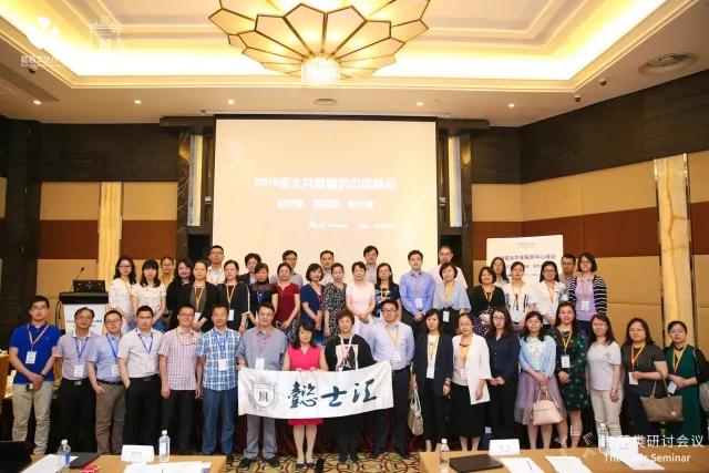 6小时不间断的财务共享头脑风暴丨 2018亚太共享服务中心峰会 14