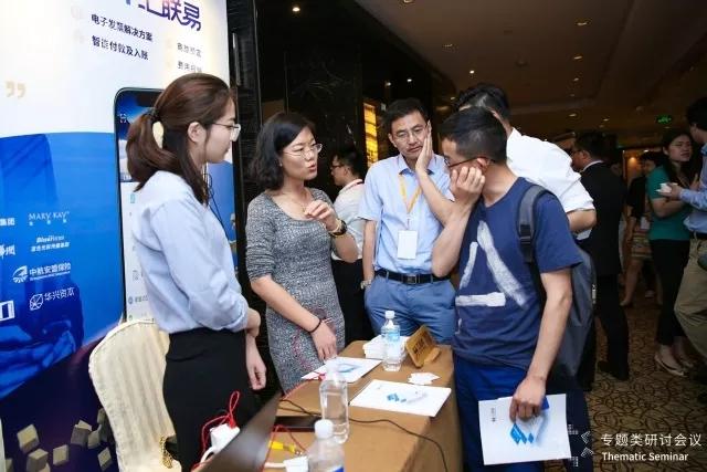 6小时不间断的财务共享头脑风暴丨 2018亚太共享服务中心峰会 8