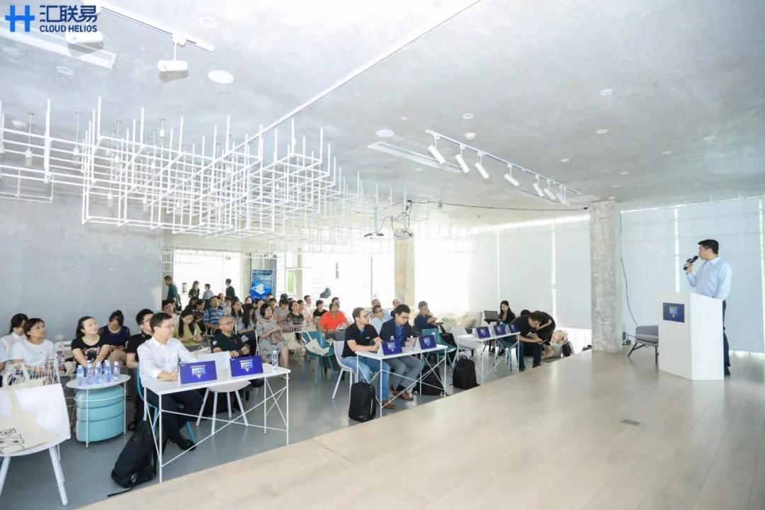 蚂蚁金服财税行业合作部副总监 崔晓 4