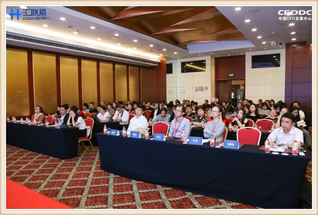 数字化赋能智慧财税生态沙龙(北京站) 在亮马河会议中心隆重举行 3