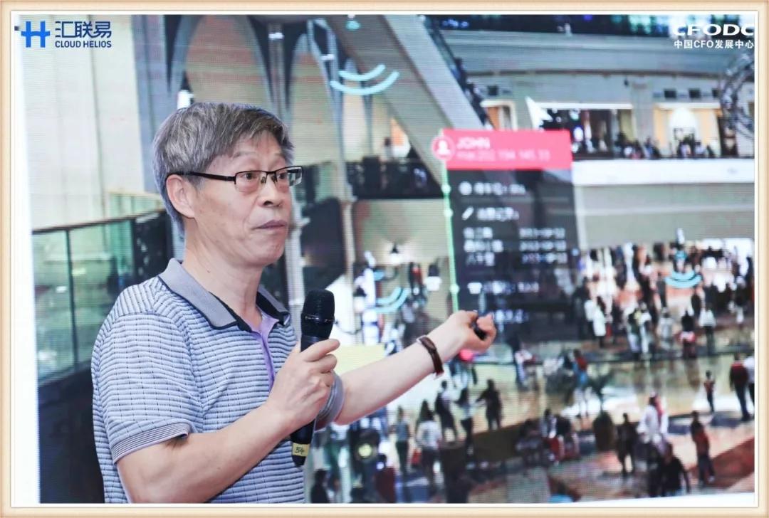 中国税务学会学委会副秘书长焦瑞进先生 5