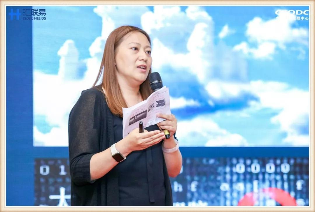 亚马逊中国区财务总监刘宪娜女士 8