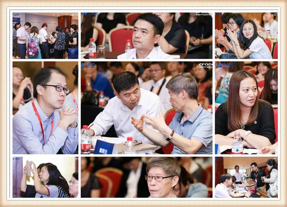 数字化赋能智慧财税生态沙龙(北京站) 在亮马河会议中心隆重举行 9