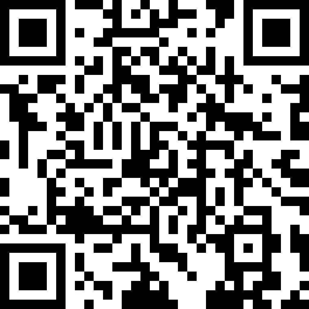 【易论家】家乐福&亚马逊&汇联易实操案例 | 从电子发票到智慧财税 10