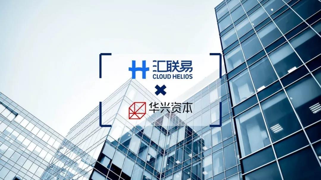 新经济金融服务首家上市公司【华兴资本】,实现差旅报销智能化