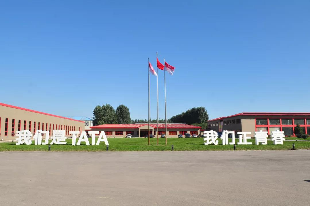 TATA木门公司 3