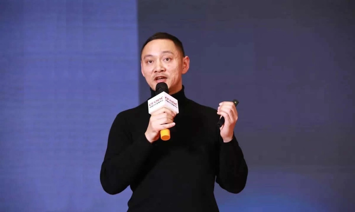 汇联易CEO张长征亮相国际财务领袖年会,重塑企业消费与管控