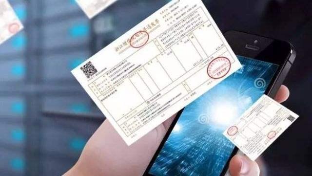 热点 | 增值税电子专用发票正式启用