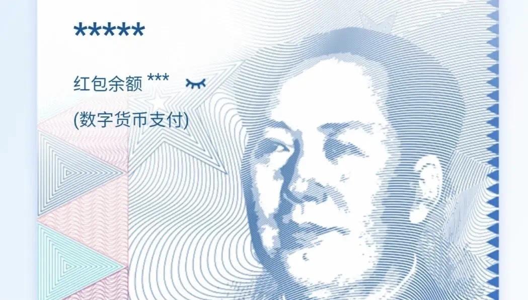 数字货币 1