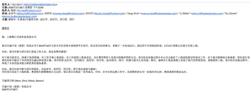 百威项目_副本 44