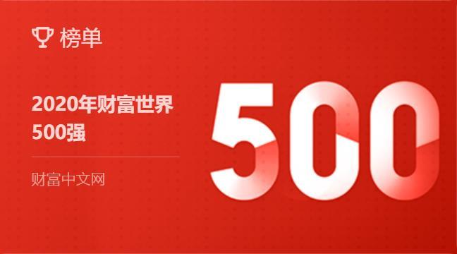 汇联易世界500强客户再添2位成员,费用管理领域从此无战事
