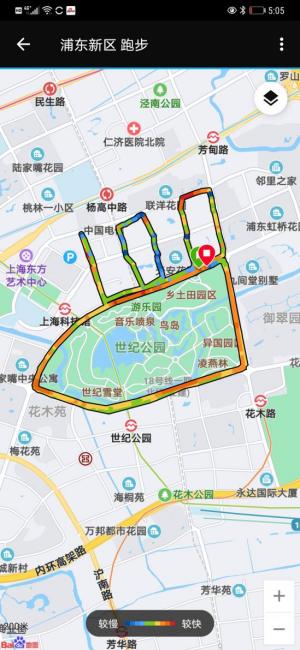 中欧&汇联易9 9