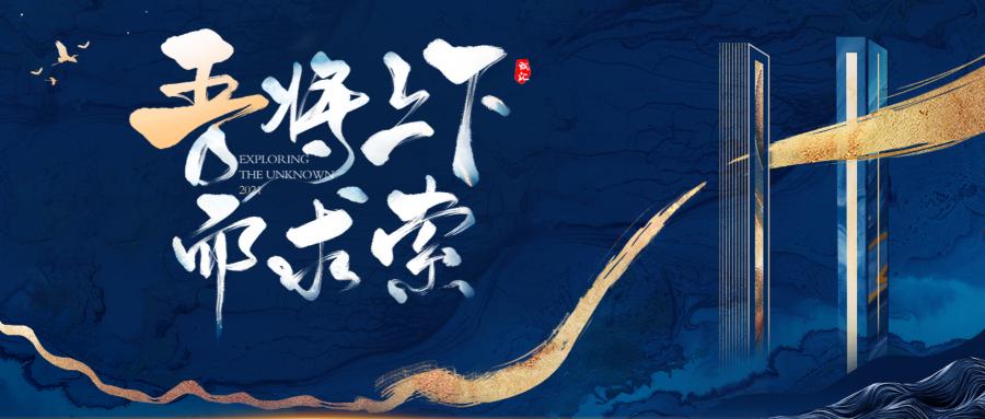 汇联易5周年 | 张长征:SaaS漫谈