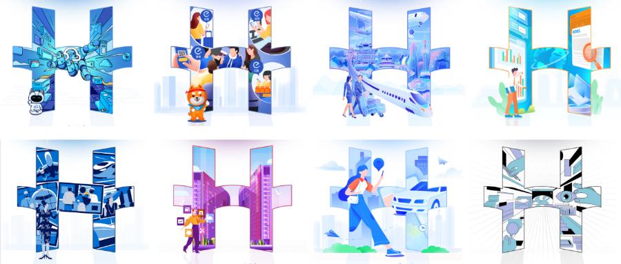 汇联易五周年 | 众品牌联名祝福(第二波)
